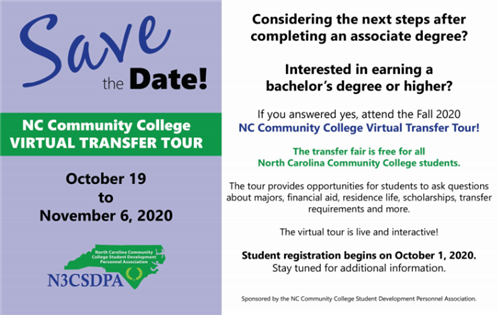 NC Community College Virtual Transfer Tour